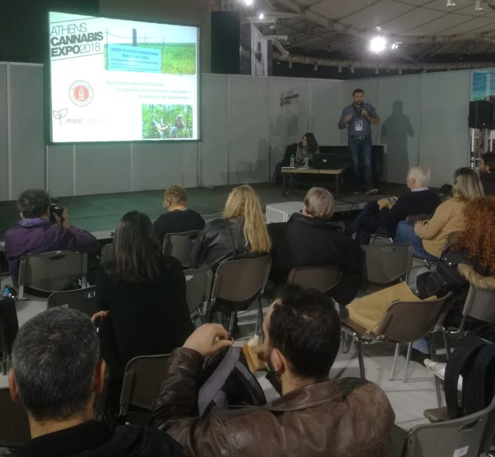 "H Med Culture μαζί με το σχήμα συνεργαζόμενων επιχειρήσεων «Το καννάβι», συμμετέχει στο πρόγραμμα διαλέξεων της έκθεσης Athens Cannabis Expo, την Κυριακή 14 Ιανουαρίου, 19:30-20:20 με την ομιλία : "" Ήμερη κάνναβη στην Ελλάδα. Δύο χρόνια καλλιεργητικής εμπειρίας. Δυνατότητες & προοπτικές"". Κρίστα Παππά Βιολόγος (Επιστημονική σύμβουλος στο Καννάβι) & Παναγιώτης Παπαδόπουλος Γεωπόνος MSc (MedCulture Project Manager)"